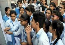 CBSE-10TH-RESULTS-2019