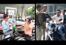 no petrol without helmet
