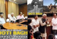 moti-bagh-documentary-film