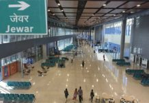 noida international airport