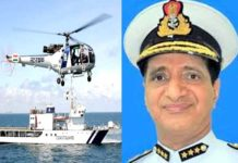 additional-director-general-of-coast-guard