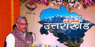 uttarakhand foundation day
