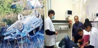 कार दुर्घटनाग्रत
