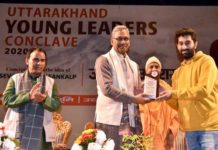 uttarakhand-young-leader-conclave