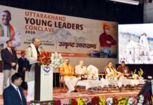 young-leader-conclave-2020